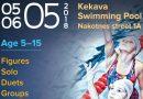 Ķekavā norisināsies starptautiskas sacensībās mākslas peldēšanā